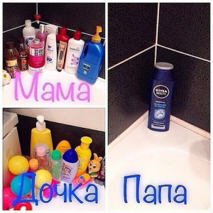 Mama_Papa