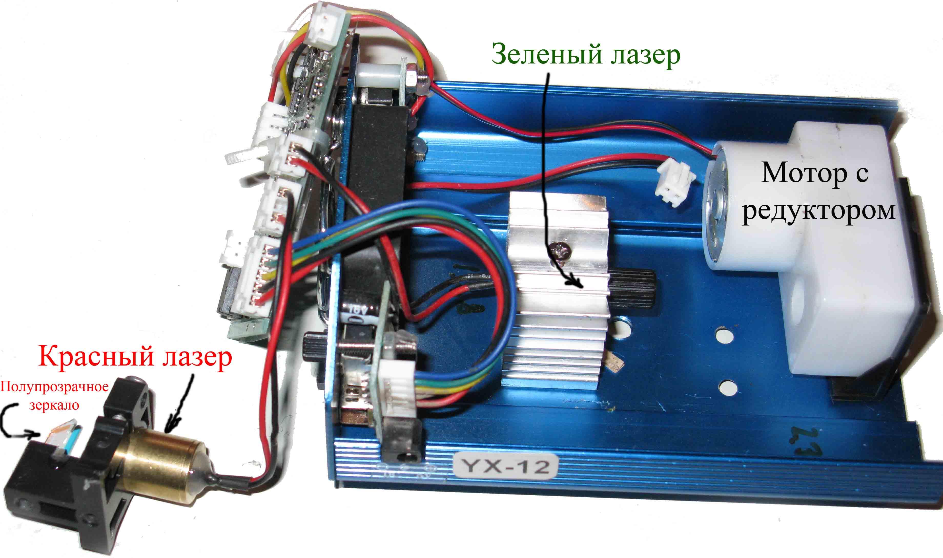 Мощный лазер своими руками схема