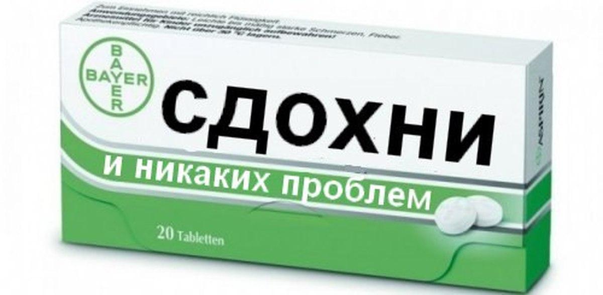 Таблетки вызывающие тошноту от алкоголизма